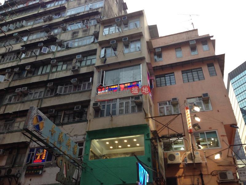 119 Tung Choi Street (119 Tung Choi Street ) Mong Kok|搵地(OneDay)(2)