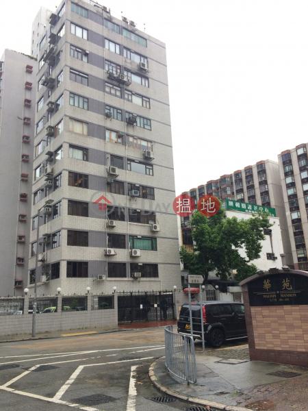 GLORIOUS COURT (GLORIOUS COURT) Kowloon City|搵地(OneDay)(1)