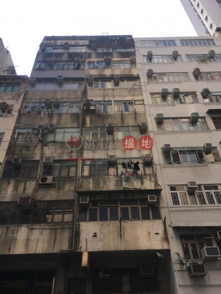 67 SA PO ROAD (67 SA PO ROAD) Kowloon City|搵地(OneDay)(2)