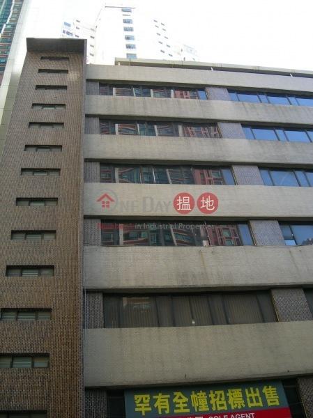 普新大廈 (Prosun Building) 荃灣東 搵地(OneDay)(5)