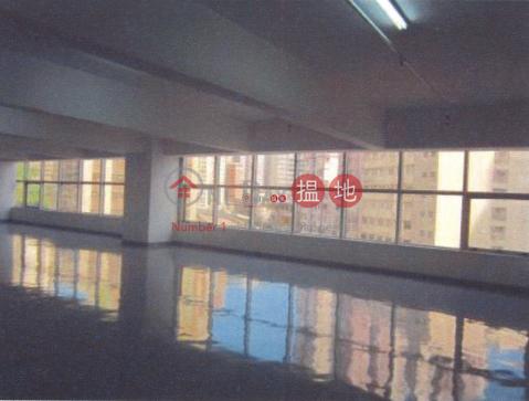 Mita Centre Kwai Tsing DistrictMita Centre(Mita Centre)Rental Listings (style-05121)_0