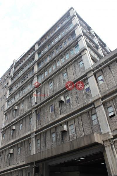 Eastern Sea Industrial Building (Eastern Sea Industrial Building) Kwai Chung|搵地(OneDay)(2)