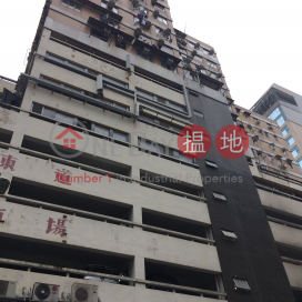 Hang Tung Building,Mong Kok, Kowloon