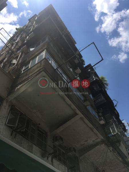鉅昌大樓 (Kui Cheong Building) 長沙灣 搵地(OneDay)(3)