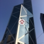 Bank of China Tower (Bank of China Tower) Central District|搵地(OneDay)(1)