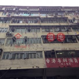 5-11 Woosung Street|吳松街5-11號