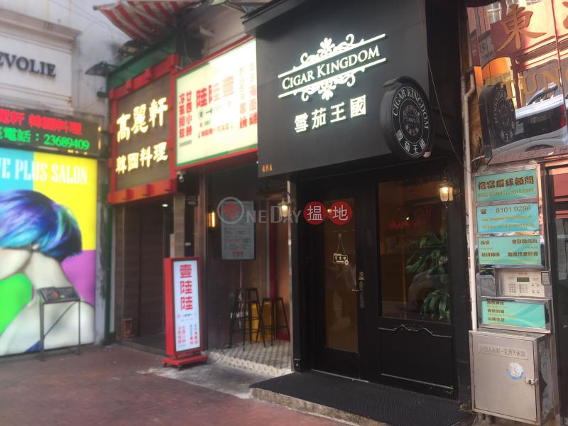 東匯大廈 (Tung Wui Building) 尖沙咀|搵地(OneDay)(4)