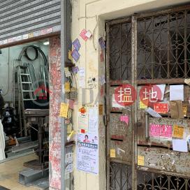 22 Ngan Hon Street,To Kwa Wan, Kowloon