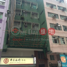 Cheong Ngar Court,Soho, Hong Kong Island