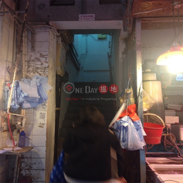 交加街28號 (28 Cross Street) 灣仔|搵地(OneDay)(2)