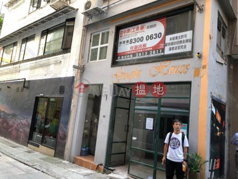 歌賦街|中區歌賦街47號(47 Gough Street)出租樓盤 (01b0129685)_0