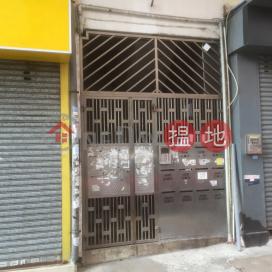 60 Tsui Fung Street,Tsz Wan Shan, Kowloon