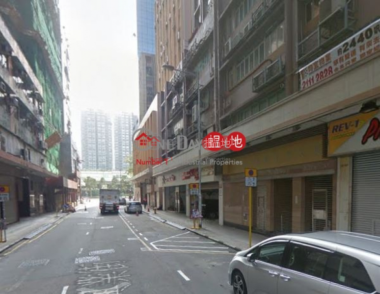 Property Search Hong Kong | OneDay | Industrial | Rental Listings MAI HING IND BLDG