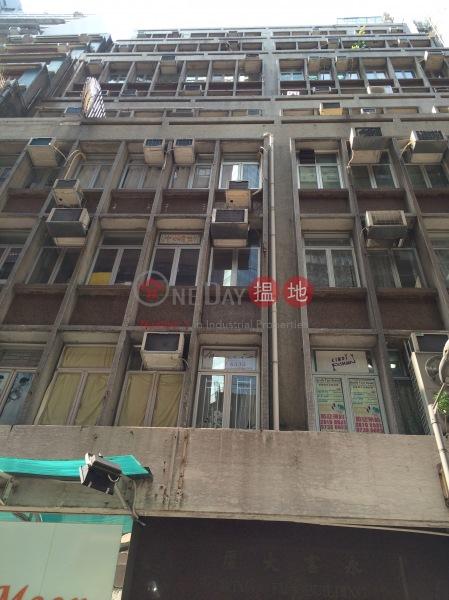 永富大廈 (Wing Fu Building) 中環|搵地(OneDay)(4)