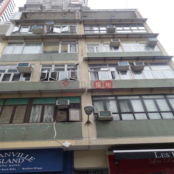 書館街25-26號 (25 School Street) 銅鑼灣|搵地(OneDay)(4)