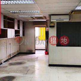 荃灣工作室投資精品出售|荃灣嘉力工業中心(Hi-tech Industrial Centre)出售樓盤 (CW09082021)_0