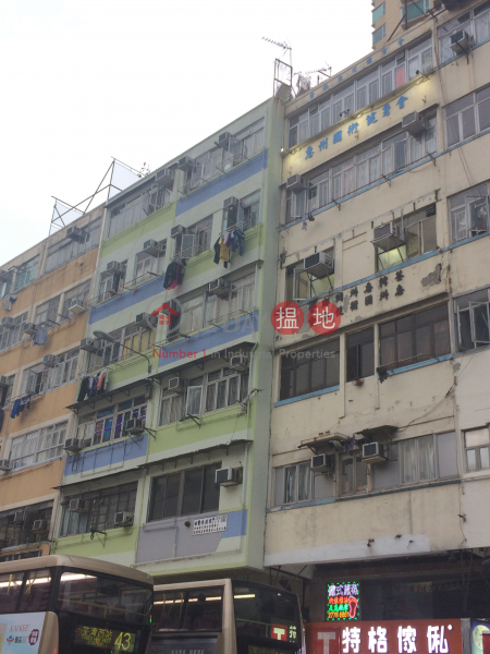 沙咀道236號 (236 Sha Tsui Road) 荃灣東|搵地(OneDay)(1)