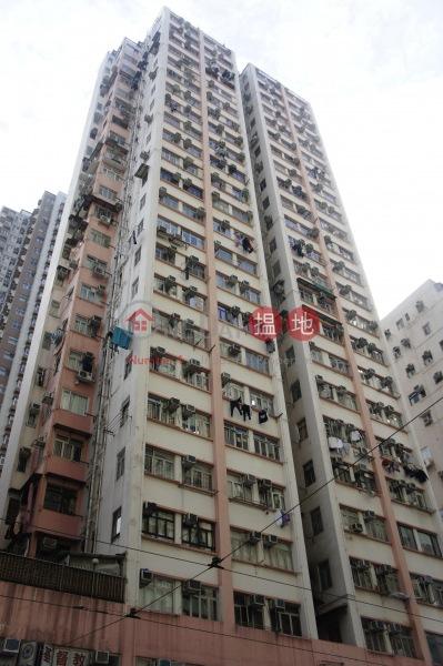 恆裕大廈 (Hang Yue Building) 西營盤|搵地(OneDay)(2)