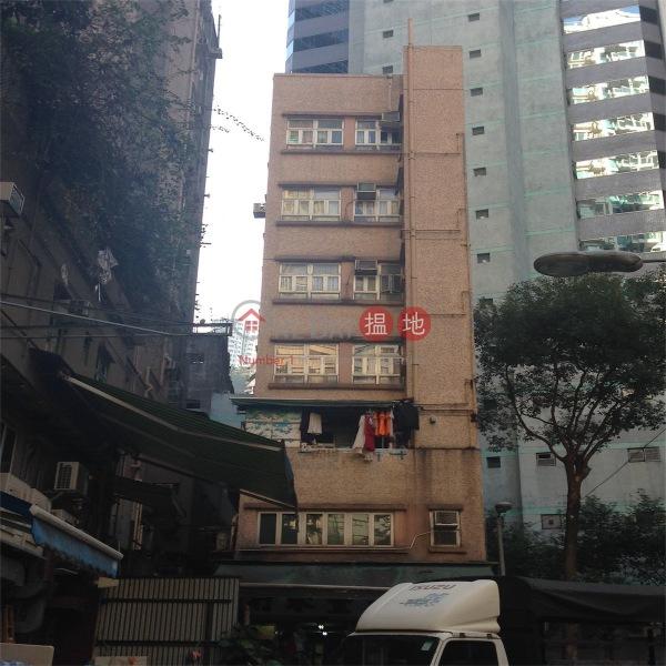 Fortune Eagle Mansion (Fortune Eagle Mansion) Wan Chai|搵地(OneDay)(2)