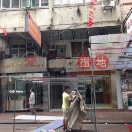 廟街199-201號,佐敦, 九龍