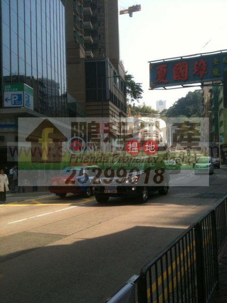 1580sq.ft Office for Rent in Wan Chai, Sunlight Tower 陽光中心 Rental Listings | Wan Chai District (H000335789)