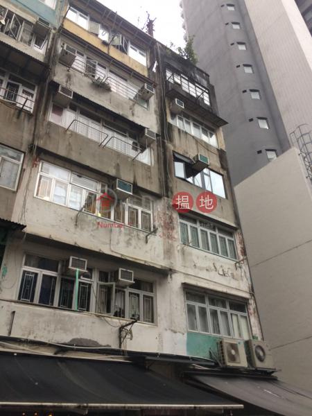 富華樓 (Fu Wah Building) 西營盤|搵地(OneDay)(2)