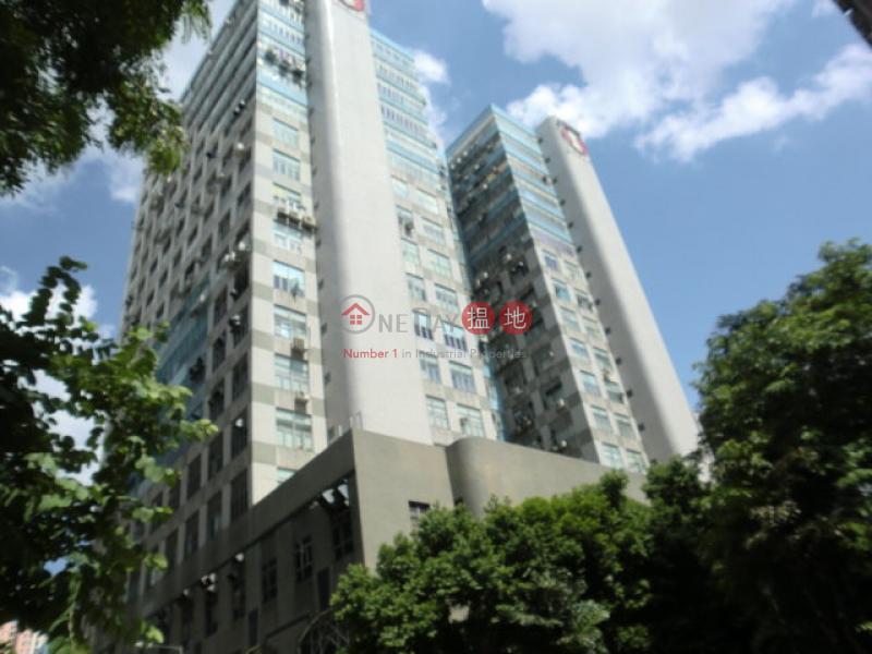 METRO CENTER, Metro Centre1 美羅中心1期 Sales Listings | Kwun Tong District (BARRY-5006184302)