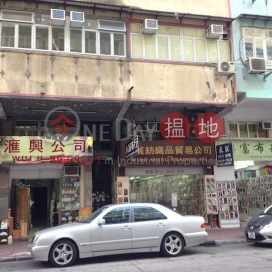 131-133 Tai Nan Street,Prince Edward, Kowloon