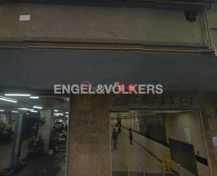 Studio Flat for Sale in Wong Chuk Hang, Kingley Industrial Building 金來工業大廈 Sales Listings | Southern District (EVHK86357)