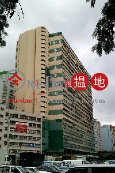 Tsuen Wan Industrial Centre, Tsuen Wan Industrial Centre 荃灣工業中心 Sales Listings | Tsuen Wan (poonc-04507)