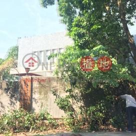 寶珊道21號,西半山, 香港島