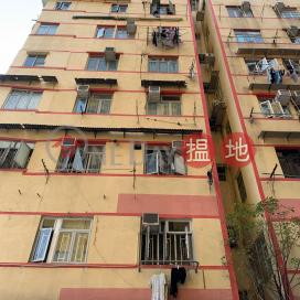 1 HUNG WAN STREET|鴻運街1號