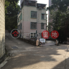 15 Chung Shan Terrace|鍾山臺15號