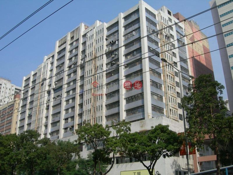 Kin Fat Industrial Centre (Kin Fat Industrial Centre) Tuen Mun|搵地(OneDay)(1)