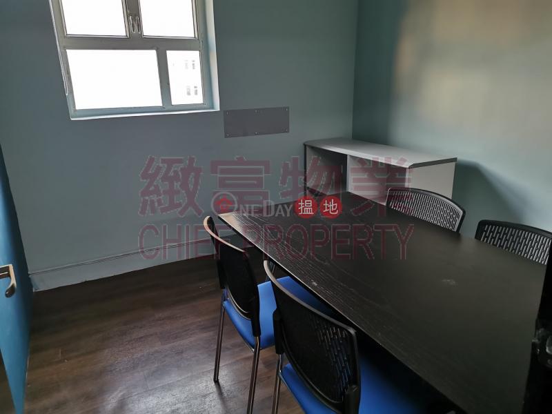 利景工業大廈中層-工業大廈出租樓盤HK$ 52,000/ 月