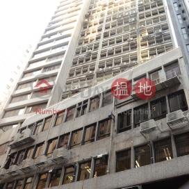 蘇杭街87號,上環, 香港島