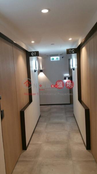 維京科技商業中心|荃灣維京科技中心(Viking Technology and Business Centre)出租樓盤 (ritay-06270)