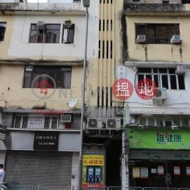 9 Kwong Fuk Road|廣福道9號