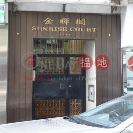 Sunrise Court,Causeway Bay, Hong Kong Island