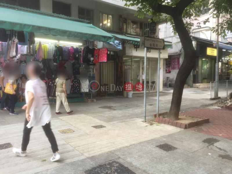 46 Sheung Fung Street (46 Sheung Fung Street) Tsz Wan Shan 搵地(OneDay)(1)