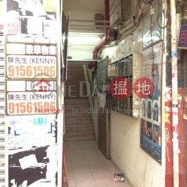通菜街25-27號,旺角, 九龍