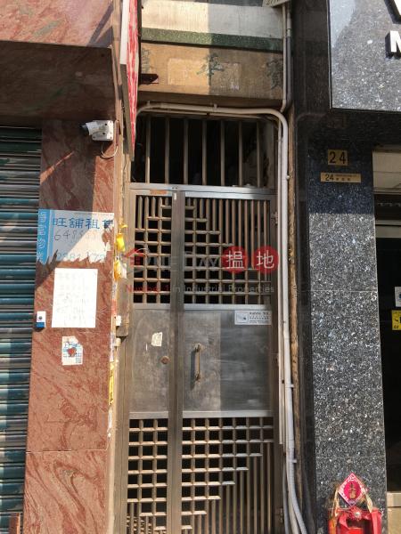 26 Nam Cheong Street (26 Nam Cheong Street) Sham Shui Po|搵地(OneDay)(3)