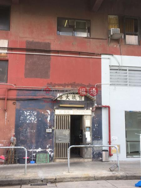 寶城大樓 (Po Sing Court) 九龍城|搵地(OneDay)(3)
