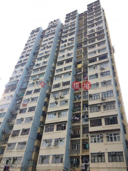 Yen Fu Mansion (Yen Fu Mansion) Cha Liu Au|搵地(OneDay)(2)