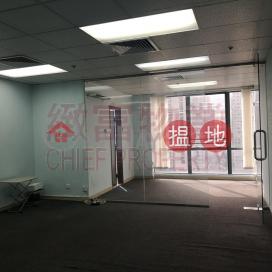 華麗大堂,獨立內廁|黃大仙區新科技廣場(New Tech Plaza)出租樓盤 (29175)_0