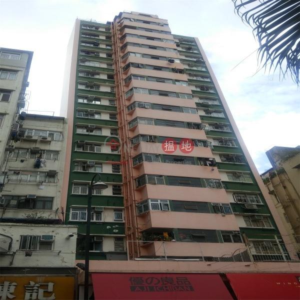 荃豐大廈 (Tsuen Fung Building) 荃灣東|搵地(OneDay)(2)