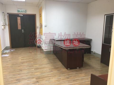 New Tech Plaza|Wong Tai Sin DistrictNew Tech Plaza(New Tech Plaza)Rental Listings (29126)_0