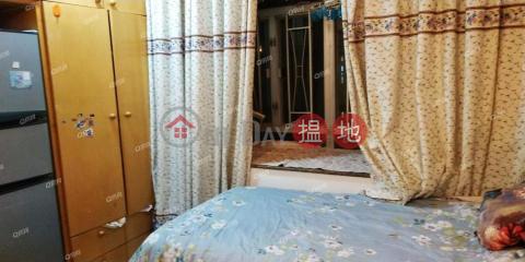 旺中帶靜,乾淨企理,上車首選《明月大廈買賣盤》 明月大廈(Ming Yuet Building)出售樓盤 (XGGD718500010)_0