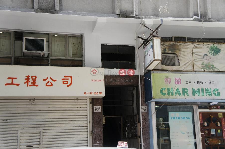 106-112 First Street (106-112 First Street) Sai Ying Pun|搵地(OneDay)(2)