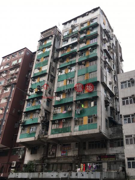Shek On Building (Shek On Building) Sham Shui Po|搵地(OneDay)(2)